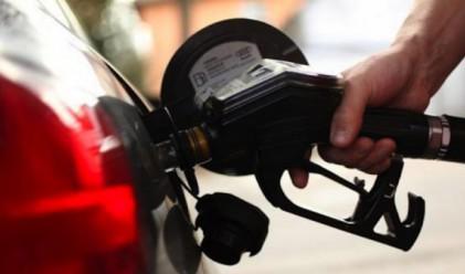 Цените на горивата днес