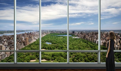 Най-скъпите апартаменти в Манхатън