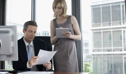 Защо шефовете получават по-високи заплати