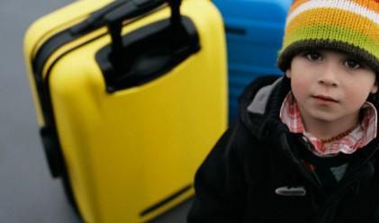 10-годишен проби сигурността на летището в Кайро