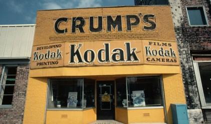 Kodak продава бизнеса с ленти и фотографска хартия