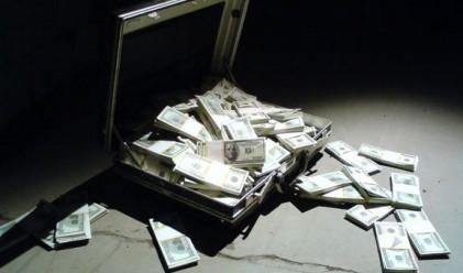 Младеж забрави 27 хил. евро във влак