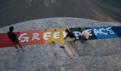 Greenpeace превзе петролна платформа