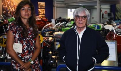 Шефът на Формула 1 се ожени за трети път