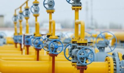 Руският газ става с 11% по-евтин за България