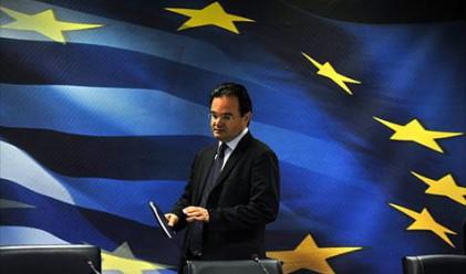 Гърция се надява на милиарди от Швейцария