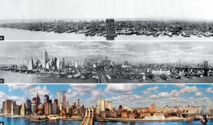 Как Ню Йорк се промени за 100 години?