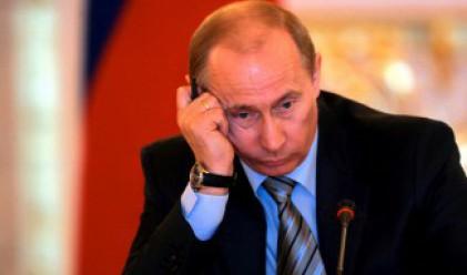 Вижте колко пари притежава Владимир Путин