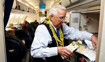 Стюард влезе в книгата на Гинес след 63 години работа на самолет