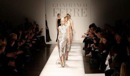 Фалитите в света на модата