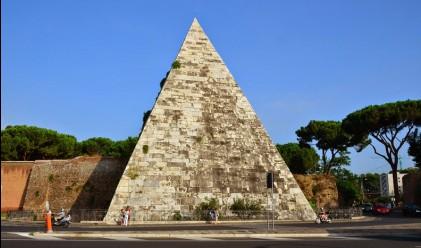 Пирамидите на античния свят