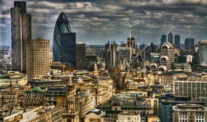 Най-влиятелните градове в света