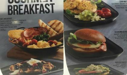 "McDonald's пусна ""гурме закуска"""