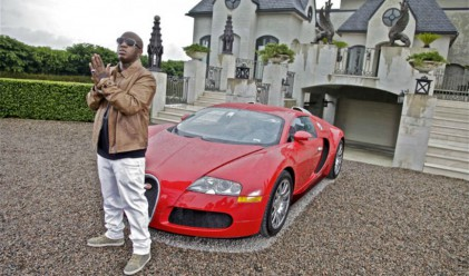 Най-скъпите автомобили на известни личности
