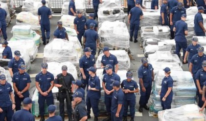 Как изглежда кокаин за 1.8 млрд. долара