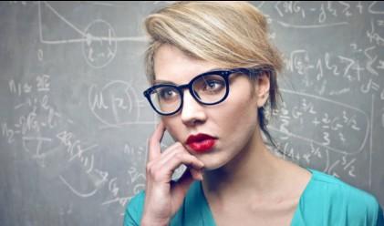 9 признака, че сте по-умен от средностатистическия човек