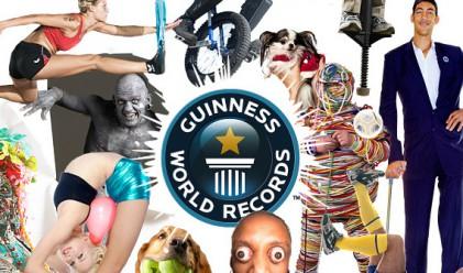 Кой е топ рекордът на Гинес във вашата година на раждане?