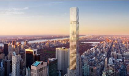 Какво предлага най-луксозната жилищна сграда в Ню Йорк