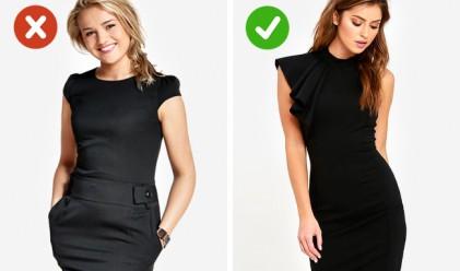 15 грешно подбрани дрехи, заради които изглеждате облечени евтино
