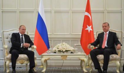 Путин и Ердоган разтопиха ледовете