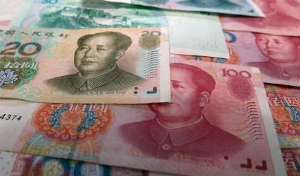 Китай възнамерява да увеличи употребата на юана в глобален план