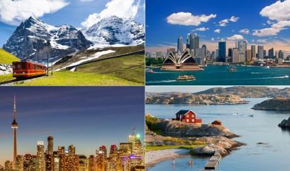 Това са страните с най-добра репутация в света