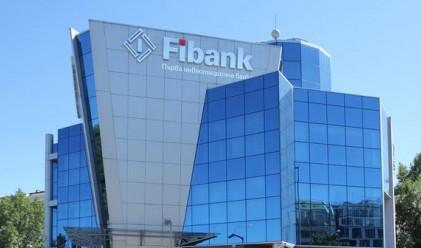 Fibank премина успешно AQR и стрес теста