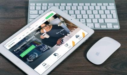 Apple подготвя 10.5-инчов iPad Pro през 2017 г.