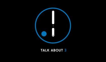 Samsung обяви премиерата на Gear S3