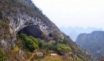 В тази гигантска пещера живят 100 души