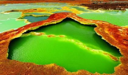 Далол – най-ниският вулкан в света