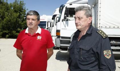 Изпращаме хуманитарна помощ на Македония