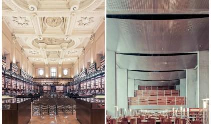 5 красиви библиотеки от цял свят