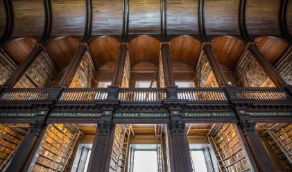 30 архитектурни шедьовъра, които трябва да видите в живота си