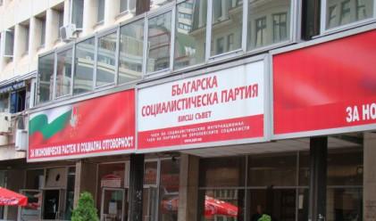 БСП избра Румен Радев - със скандал