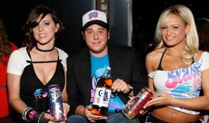 Новият собственик на имението Playboy обяви цената му