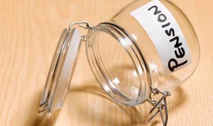 Пенсионните фондове с рекорден кеш