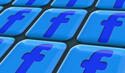 Беглецът, който искаше 50% от Facebook, проговори отново