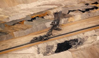 Ръст в добива на полезни изкопаеми у нас от 12% за 2015 г.
