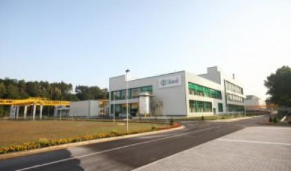КФН издаде временна забрана за търговото на Биовет