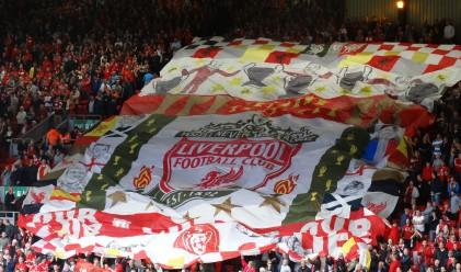 Китайска компания се прицели във футболния Ливърпул