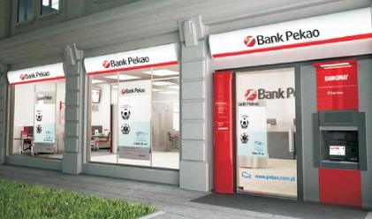 Полски застраховател купува втората по големина банка в страната