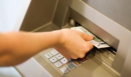 Откраднаха над 100 хил. лв. от банкомат
