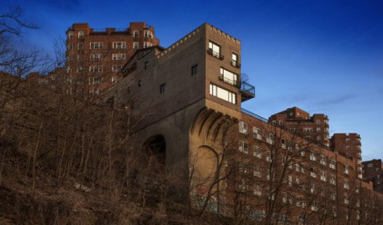 Продават Тиквената къща в Ню Йорк за 5.2 млн. долара