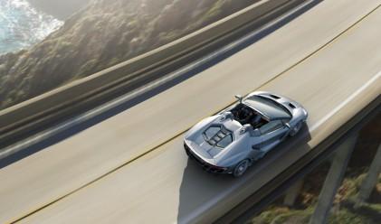 Lamborghini създадоха специална версия на Centenario Roadster