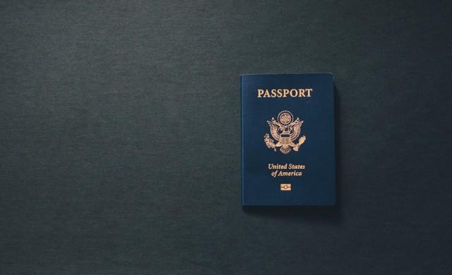 Това ли е най-ужасната паспортна снимка в света?