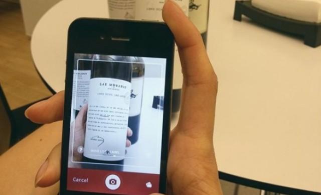 Това приложение може да превърне всеки в експерт по виното