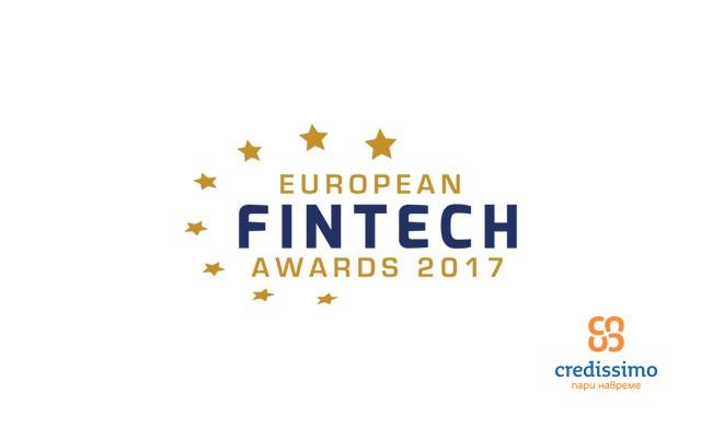 Credissimo – претендент за титлата Европейски иноватор на 2017