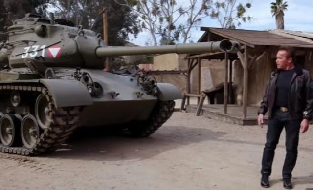 Защо Арнолд Шварценегер има собствен танк?