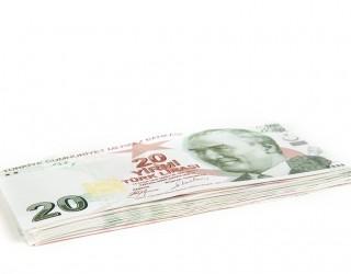 Турската лира се отдалечи от рекордното си дъно